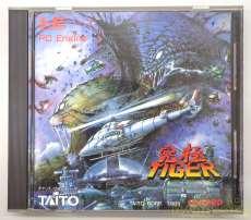 究極タイガー|TAITO
