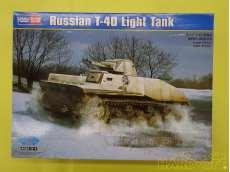 ロシア T-40 軽戦車|HOBBYBOSS