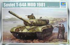 1/35 ソビエト軍 T-64 主力戦車|トランペッター