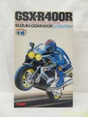 スズキ GSX-R400R|TOMY