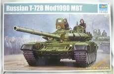 1/35 ソビエト軍 T-72B主力戦車|トランペッター