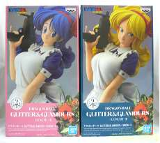 GLITTER&GLAMOURS LUNCHI II|バンダイ