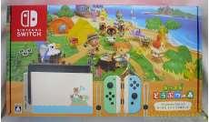 Nintendo Switch本体|任天堂