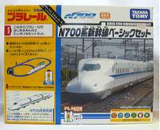 N700系新幹線 ベーシックセット|タカラトミー