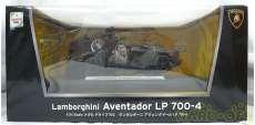 ランボルギーニ アヴェンタドール LP700|京商