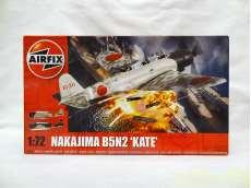 1/72 NAKAJIMA B5N2 KATE|エアフィックス
