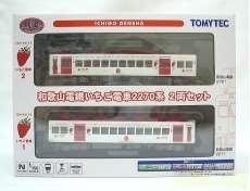 和歌山電鐵 いちご電車 2270系 2両セット トミーテック