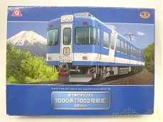 富士急行 1000系(1002号編成) トミーテック