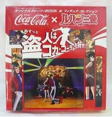 オリジナルストーリーBOOK&フィギュアコレクション コカ・コーラ