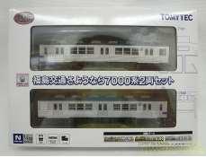 福島交通さようなら7000系 2両セット トミーテック