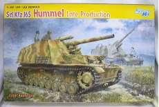 1/35 ドイツ軍 Sd.kfz.165 フンメル|ドラゴン
