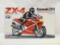 カワサキ ZX-4|TOMY