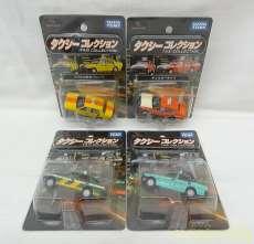 タクシーコレクション 全4種セット|TAKARA TOMY