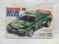 1/24 カストロールRB スカイライン GT-R GR.N|タミヤ