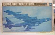 1/100 ボーイングB-52Dストラトフォートレス|タミヤ