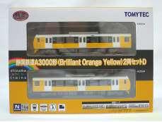静岡鉄道 A3000形 2両セットD トミーテック