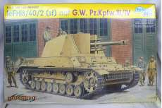 1/35 ドイツ軍 III/IV号|ドラゴン