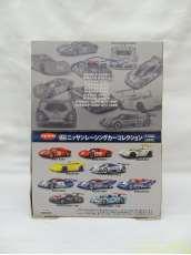 ニッサン レーシングカー コレクション|京商