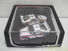 ランチア 037 #5 #9 2台セット|hpi-racing