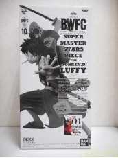一番くじ BWFC 造形王頂上決戦3|BANDAI