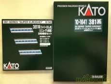 「スーパーくろしお」(リニューアル編成)基本+増結セット|KATO