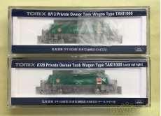 タキ1000形(日本石油輸送・ENEOS)2両セット|TOMIX