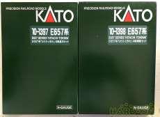 「ひたち・ときわ」6両基本+4両増結セット|KATO