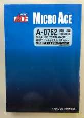 南海50000系 特急ラピート 改良品 6両セット|MICRO ACE