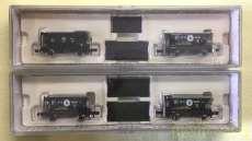 セフ1・ホラ1+ホラ1(2両入り)セット|MICRO ACE