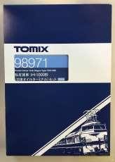 私有貨車タキ1000形(日本オイルターミナル)セット|TOMIX