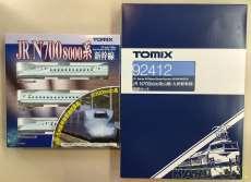 山陽・九州新幹線 基本+増結セット|TOMIX