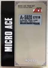 E751系 特急「つがる」6両セット|MICRO ACE
