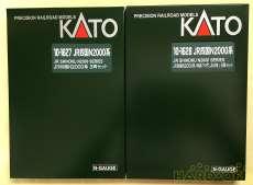 四国N2000系&うずしお4号セット8両セット|KATO