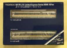 キハ187 500系特急ディーゼルカーセット|TOMIX