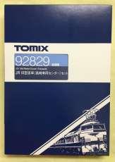 JR 旧型客車(高崎車両センター)セット TOMIX