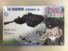 T28 超重戦車