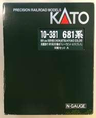 北越急行 681系2000番台スノーラビットエクスプレス|KATO