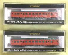 キハ52 100形(首都圏色・後期型)T・Mセット|TOMIX