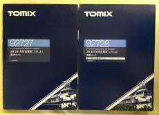 JR 381系特急電車(くろしお)基本+増結セット TOMIX