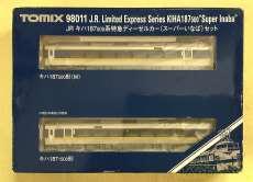 キハ187-500系特急ディーゼルカー(スーパーいなば)|TOMIX