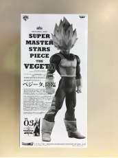 SUPER MASTER STARS PIECE