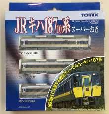 JR キハ187 10系特急ディーゼルカー(スーパーおき)|TOMIX