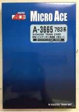 特急ハウステンボス 新塗装 4両セット|MICRO ACE