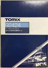 373系特急電車|TOMIX