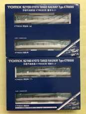 京都丹後鉄道 8000形 基本+増結セット|TOMIX