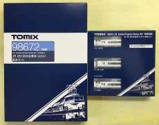 JR281系特急電車(はるか)基本+増結セット TOMIX