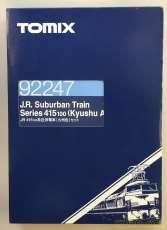 JR415 100系近郊電車(九州色)セット|TOMIX