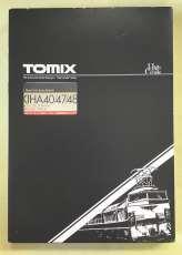 キハ40系ディーゼルカー(復刻国鉄急行色)セット|TOMIX