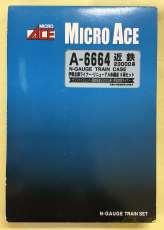 伊勢志摩ライナー・リニューアル赤編成 6両セット MICRO ACE