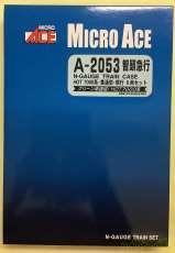 HOT 7000系・貫通型・現行 6両セット|MICRO ACE